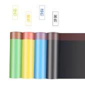家用垃圾袋45cm*50cm 加厚手提式自动收口抽绳厨房湿拉圾塑料袋3卷装 颜色随机
