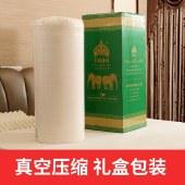 泰嗨 1.5米/1.8米颗粒乳胶床垫 枕心带枕套 泰国原装进口,90%乳胶