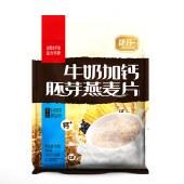 捷氏 牛奶加钙胚芽燕麦片700克*1包 老人即食营养早餐冲饮食品 JIESHI-06