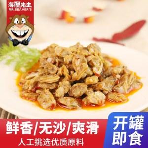 海狸先生麻辣花蛤100g罐装花甲即食下饭菜海味休闲熟食蛤蜊小海鲜