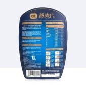 捷氏 燕麦片1000克*1罐 营养早餐未添加蔗糖 即食冲饮 JIESHI-025