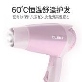 CLBO卓联博 电吹风可折叠60摄氏度不伤发宿舍吹风机家用恒温吹风筒 SD-2235