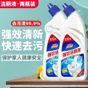 优生活 马桶除臭清洁剂神器强力去黄去污除垢剂洁厕液家用深层净力去味