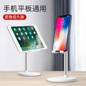 新款桌面支架懒人平板支架手机iPad通用金属伸缩桌面支架