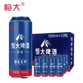恒大啤酒原酿500ml*12瓶纯生熟麦啤原浆整箱非进口国产啤酒花清爽