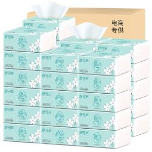 10包纸巾抽纸整箱卫生纸实惠装家用餐巾纸面巾纸抽擦手纸家庭装