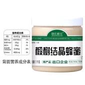 捷氏 椴树蜂蜜1000克(结晶圆塑瓶)*1罐 土蜂巢结晶白蜜 JIESHI-032