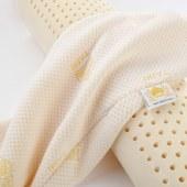 泰嗨 长圆乳胶枕头 单身抱枕 枕心带枕套 泰国原装进口,90%乳胶 TPAB1