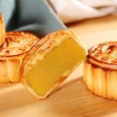 港琪感恩有礼中秋月饼铁盒装蛋黄莲蓉多口味公司团购送礼员工月饼
