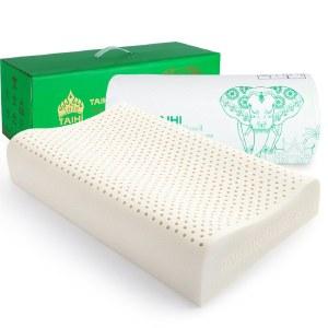 泰嗨 高低平面乳胶枕头 枕心带枕套 泰国原装进口,90%乳胶