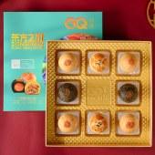 港琪东方之酥礼盒装中秋送礼品蛋黄酥零食黑金酥金翅五仁干酪酥饼