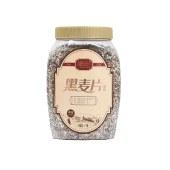 捷氏 麦胚芽黑麦片1000克*1罐 营养早餐 高善食纤维富含蛋白质 JIESHI-020