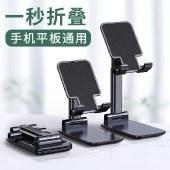 新款折叠伸缩手机支架直播平板ipad手机通用懒人桌面支架