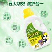 彩强深层洁净护理洗衣液 6斤装大容量 高效清洁柔顺养护亮丽如新3kg