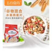 谷物混合水果燕麦片