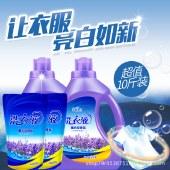 优生活 薰衣草洗衣液家庭用6斤/10斤促销组合装手洗机洗香味持久留香