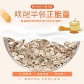 捷氏 燕麦片400克*2包 冲饮营养早餐 高纤高蛋白免煮 JIESHI-09