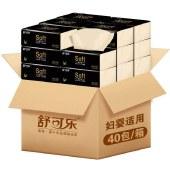 抽纸四层加厚纸巾竹浆本色舒可乐240张纸抽家庭装卫生纸面巾纸