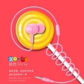 XO S6 糖果音乐耳机 独特设计 一键接听干扰小低失真 入耳式耳机有线耳机
