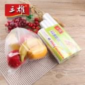 保鲜袋食品包装袋塑料袋家用经济装三合一套装 加厚保鲜袋 家居日用保鲜袋