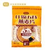 捷氏 什锦五谷燕麦片1120克*1包 澳洲进口无糖纯燕麦 营养早餐 JIESHI-024