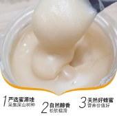 捷氏 土蜂蜜1000克(结晶圆塑瓶)*1罐 蜂蜜瓶装井冈山花蜜 JIESHI-033