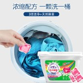 优生活 香水型洗衣凝珠持久留香 机洗洗衣液家庭装去渍洗衣球 8克*40粒