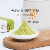 捷氏 大麦青汁黑豆豆奶粉600克*1包 富含蛋白膳食纤维美味营养早餐 JIESHI-043