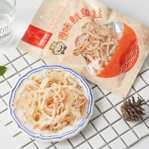 【海狸先生】手撕即食鱿鱼条80g*3袋铁板鱿鱼丝海鲜休闲网红零食