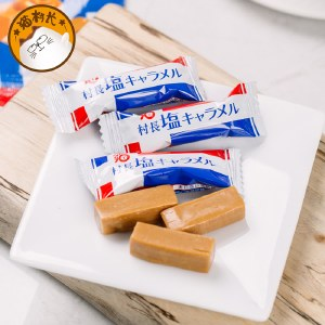 猫村长日式太妃糖 高端法国岩盐特浓焦糖日本牛奶糖 榴莲味海盐味