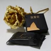 诺梵喵爱一生巧克力礼盒装240g
