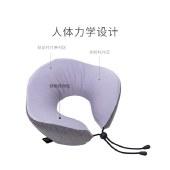 践程 旅行护颈枕 旅游出差记忆棉U型枕舒适颈椎午睡枕汽车护颈枕 HU1