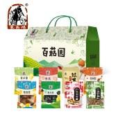 塞翁福百菇园菌菇礼盒
