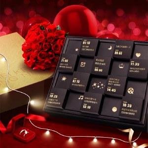 诺梵每时每刻都想你巧克力礼盒装200g