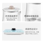 艾贝丽 养生壶 1.8L全自动加厚玻璃多功能家用电水壶烧水壶热水壶煮茶壶花茶壶电茶壶煮水壶 XNR-23