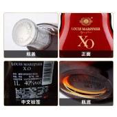 路易马西尼 凯旋XO洋酒白兰地 40度1000ML酒类标准瓶 配送礼袋