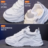迪涛 ins百搭老爹女鞋2020秋季新款韩版运动鞋女原宿反光跑步鞋(鞋子偏小半码)