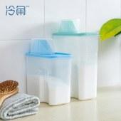 冷角 创意装洗衣粉的盒子收纳放家用大小号有盖洗衣粉收纳盒瓶罐收纳桶【新品上市】