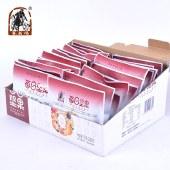 塞翁福每日坚果375g混合装干果零食小吃大礼包25g*15袋整箱装【新品上市】