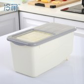 冷角 盛米桶收纳箱防虫家用装米桶储米箱放米的米桶防潮【新品上市】