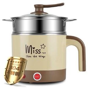 艾贝丽 电煮锅 迷你小型电火锅电热锅电热杯学生宿舍迷你电锅 咖啡色 带蒸笼 YL-B01