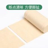 物语本色卷纸64卷箱装 无芯卫生纸手纸家庭装家用原木色厕纸