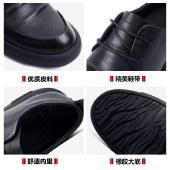 瀚蜓 2020新款商务休闲皮鞋男韩版潮流英伦系带休闲鞋子男
