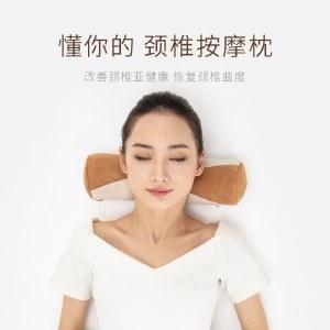 践程 睡眠颈椎按摩枕 颈椎肩颈舒缓按摩枕离子振动呵护健康家用保健枕 米色 J5