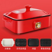 艾贝丽 多功能料理锅抖音同款电煮锅家用电烤盘电烧烤锅炉一体煎煮电火锅(四盘) MG-8885