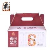 塞翁福每日坚果750g礼盒装混合口味零食大礼包果干零嘴小吃25g*30袋整箱