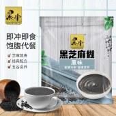 黑牛(blackcow) 原味黑芝麻糊360gx2袋 袋装代餐冲饮食品即食芝麻谷物早餐速食【新品上市】