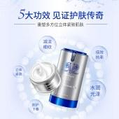 活美庭 活性玻尿酸原液30ml+抗皱弹力胶原霜30g
