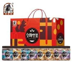 塞翁福皇牌坚果礼盒(罐装)果干零食小吃开心果碧根果巴旦木腰果南瓜子