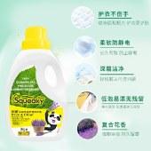 彩强深层洁净护理洗衣液12斤大容量 高效清洁柔顺养护丝绸衣物棉麻亮丽如新3KG*2瓶装
